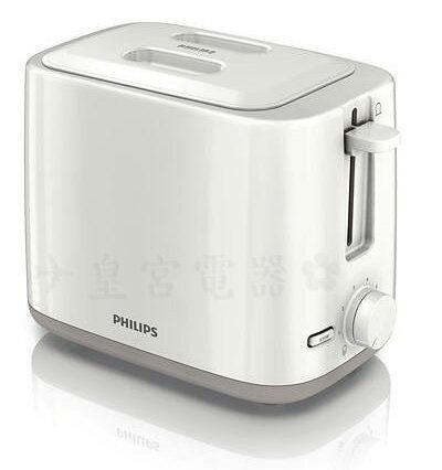 ✈皇宮 ~ PHILIPS 飛利浦 電子式智慧型厚片烤麵包機 HD~2595 7段電子烘烤