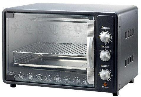 ✈皇宮電器✿ 尚朋堂 30公升旋風大烤箱 SO-1199 超大容量可烤全雞 台灣製造 品質保證