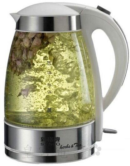 免運?皇宮電器? 新格 1.7L 花茶玻璃電茶壺 SEK-1706ST 英國STRIX溫控開關.煮沸後自動斷電,空燒自動斷電 很好用喔~~