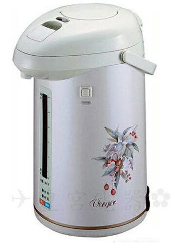 ✈皇宮電器✿ 東龍 3.6L氣壓式熱水瓶 TE-036H 台灣製造