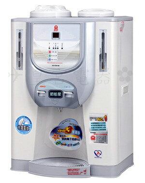 ✈皇宮電器✿晶工節能 溫熱全自動開飲機 JD-5301B