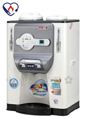 ?皇宮電器? 晶工 節能 溫熱全自動開飲機 JD-5322B