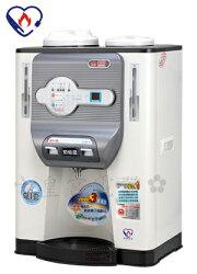 ✈皇宮電器✿ 晶工 節能2級 溫熱全自動開飲機 JD-5322B