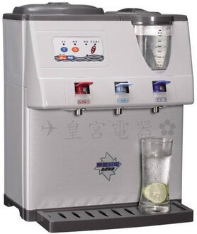 ✈皇宮電器✿ 東龍 10.3L蒸汽式冰溫熱開飲機 TE-153 蒸氣補水、缺水警示、電子式系統