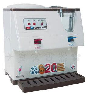 ✈皇宮電器✿ 東龍牌 節能蒸汽式溫熱開飲機 TE-185AS 缺水警示功能 清潔看的見~台灣製造