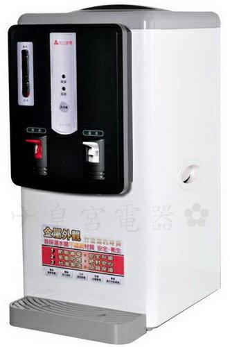 ✈皇宫电器✿ 元山(7L)全开水温热开饮机 YS-812DW 全机防火,金属外观,不锈缸内胆~~~台湾制造喔~~