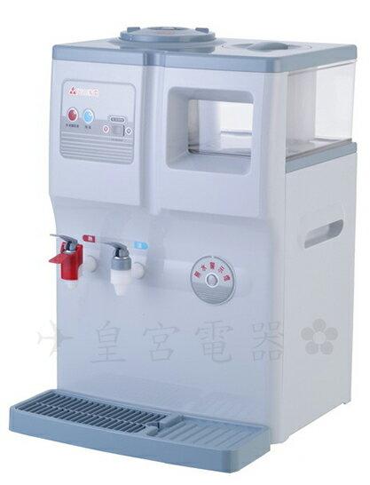 ✈皇宮電器✿ 元山 12L蒸氣式溫熱開飲機 YS-863DW 無水斷電,有水復電 日本溫控感應裝置