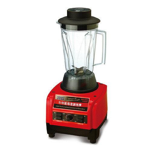 ✈皇宮電器✿WRIGHT萊特 全功能奈米調理機WB-9600 轉速 32000 RPM 【頂級專業~營業 家用、可打堅硬食材】