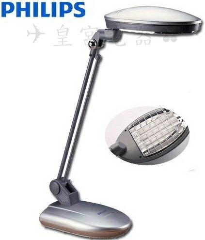 ?皇宮電器? PHILIPS 飛利浦觸控式雙魚座檯燈 PLF27203 / PLF-27203 台灣製造喔