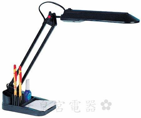 ?皇宮電器? 日暉PL13W護眼二折太陽檯燈S-307