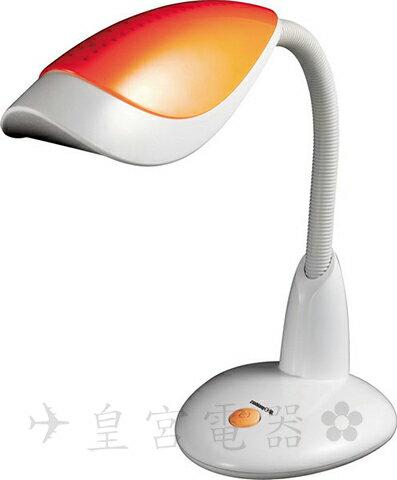 ?皇宮電器? 日象優視 橙曦(螺旋) 23W 護眼檯燈ZOL-2301
