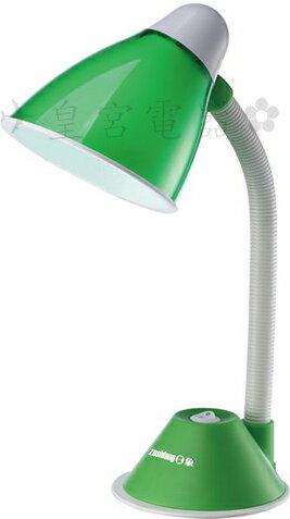 ?皇宮電器? 日象優視 晴楚(螺旋) 23W 護眼檯燈ZOL-2303