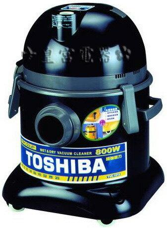 ✈皇宮 ~ TOSHIBA 東芝牌 乾濕兩用吸塵器 TVC~1015 高密度過濾網 可過濾