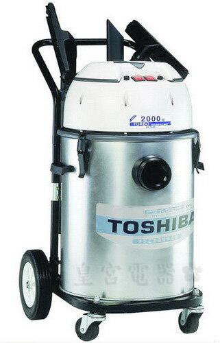 ✈皇宮 ~ TOSHIBA 東芝牌 工業乾濕兩用吸塵器 TVC~1060 兩組雙層增壓渦輪