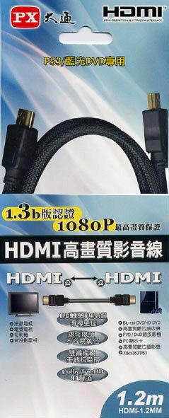 <br/><br/>  ?皇宮電器? PX.大通 高畫質影音線 HDMI-1.2MM<br/><br/>