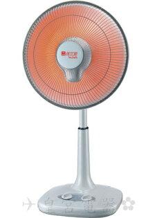 !優佳麗14吋定時碳素電暖器HY-614密封式碳素加熱燈管台灣製造品質保證