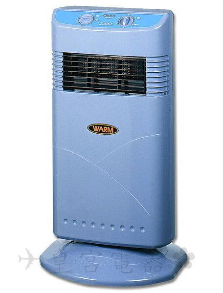 ✈皇宮電器✿ 嘉麗寶 直立式陶瓷定時 電暖器 SN-889T 台灣製造 品質有保障