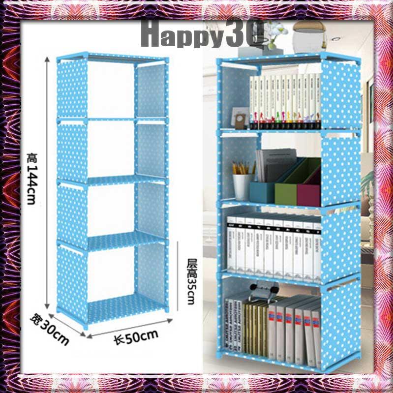 廚房臥室書房多 收納簡易組裝DIY金屬加固耐重書架置物架陳列架5層4格~粉 藍 黃 灰 奶