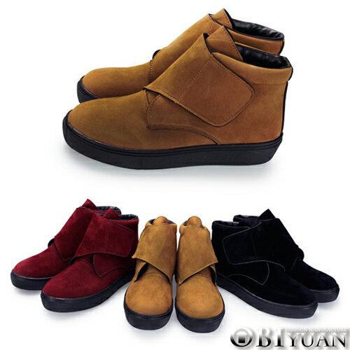 ^(女鞋^)MIT 馬靴~QFA63~OBI YUAN絨毛魔鬼氈黏帶休閒鞋 共3色 ~