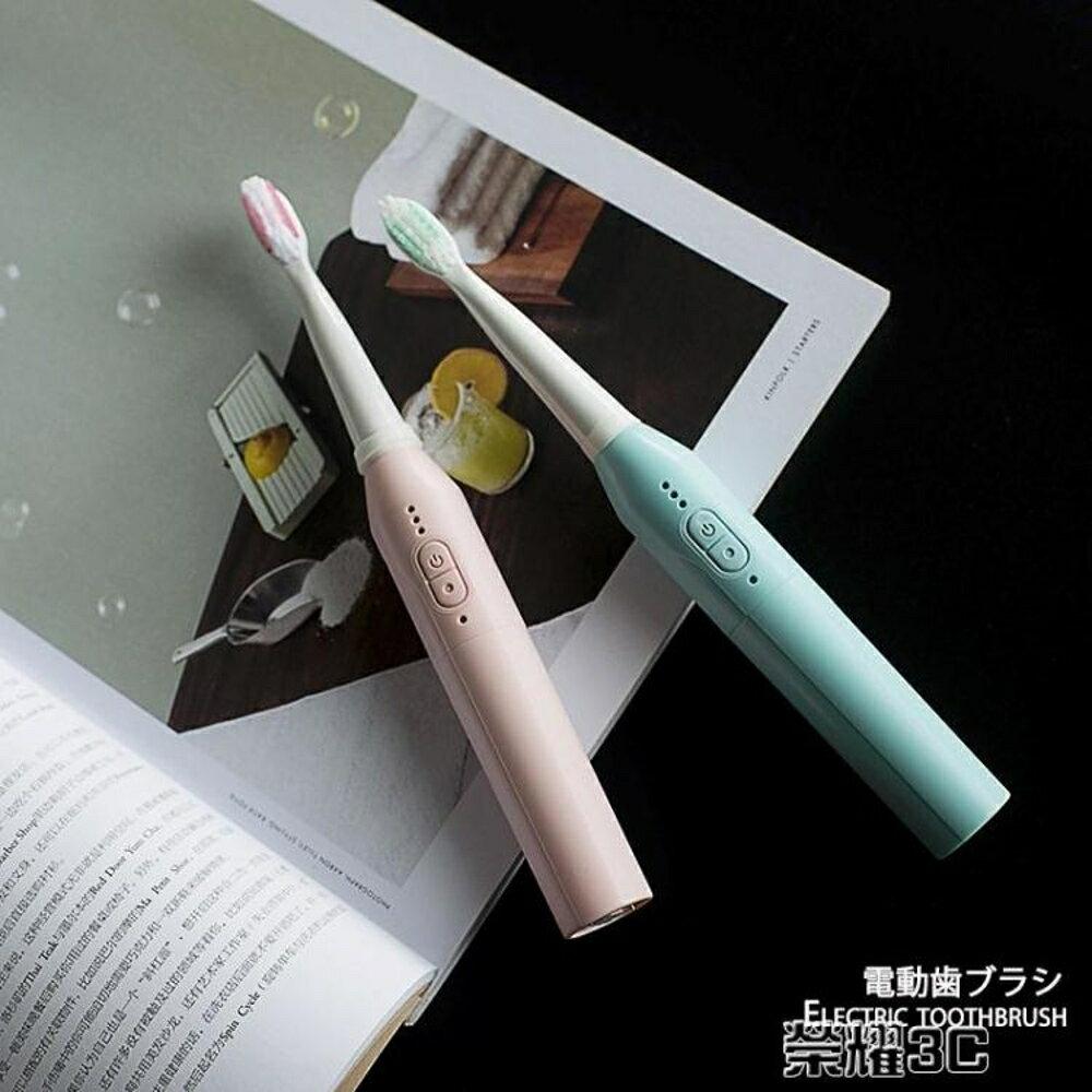 免運 電動牙刷 充電式超聲波震動高中低3種檔位電動牙刷 送3支刷頭