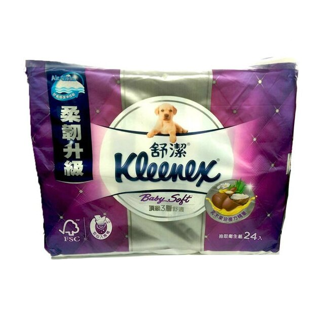 團購價 限宅配 舒潔頂級三層舒適抽取式衛生紙 24包(1包100抽) 衛生紙/抽取式/濕紙巾/肌膚保養精華