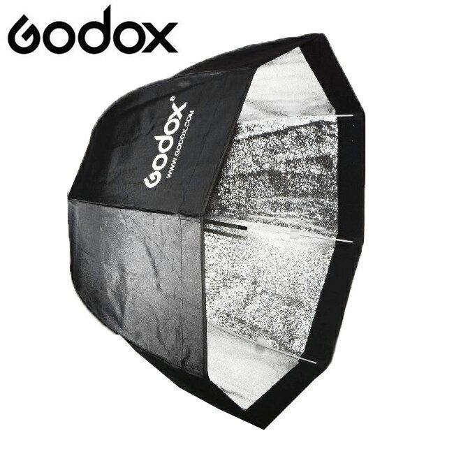 ~相機 ~ Godox 神牛 80cm 摺傘式八角柔光罩 快收式 Bowens接座 柔光箱