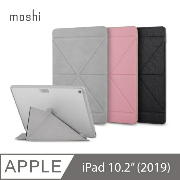 Moshi VersaCover for iPad 10.2-inch ( 2019 7th  / 2020 8th ) 多角度前後保護套 iPad 7 / 8  10.2 吋