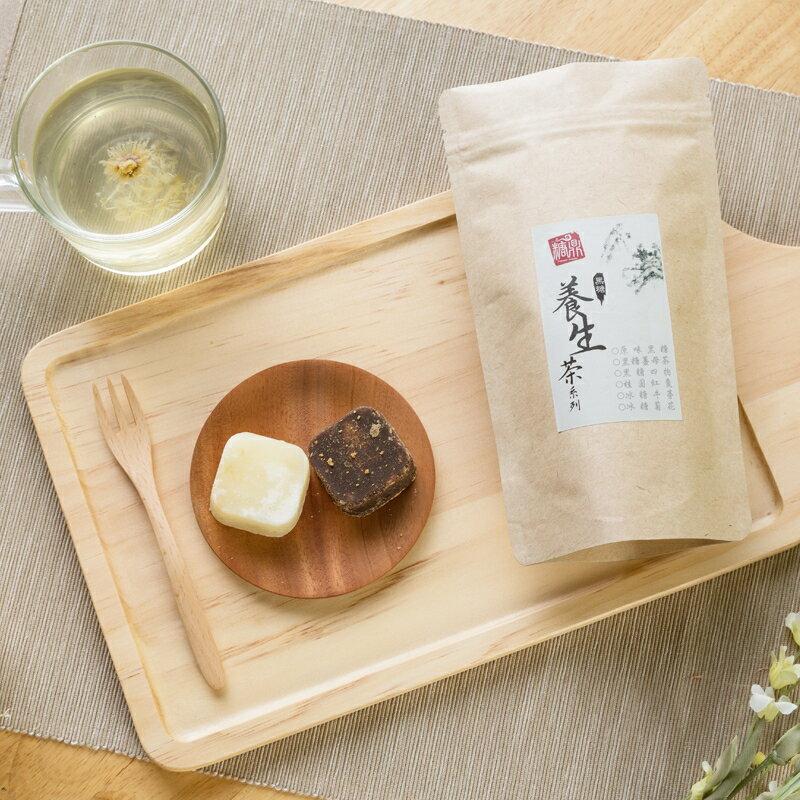 【糖鼎養生鋪】冰糖牛蒡茶磚-輕巧包(35克x8顆獨立包裝)