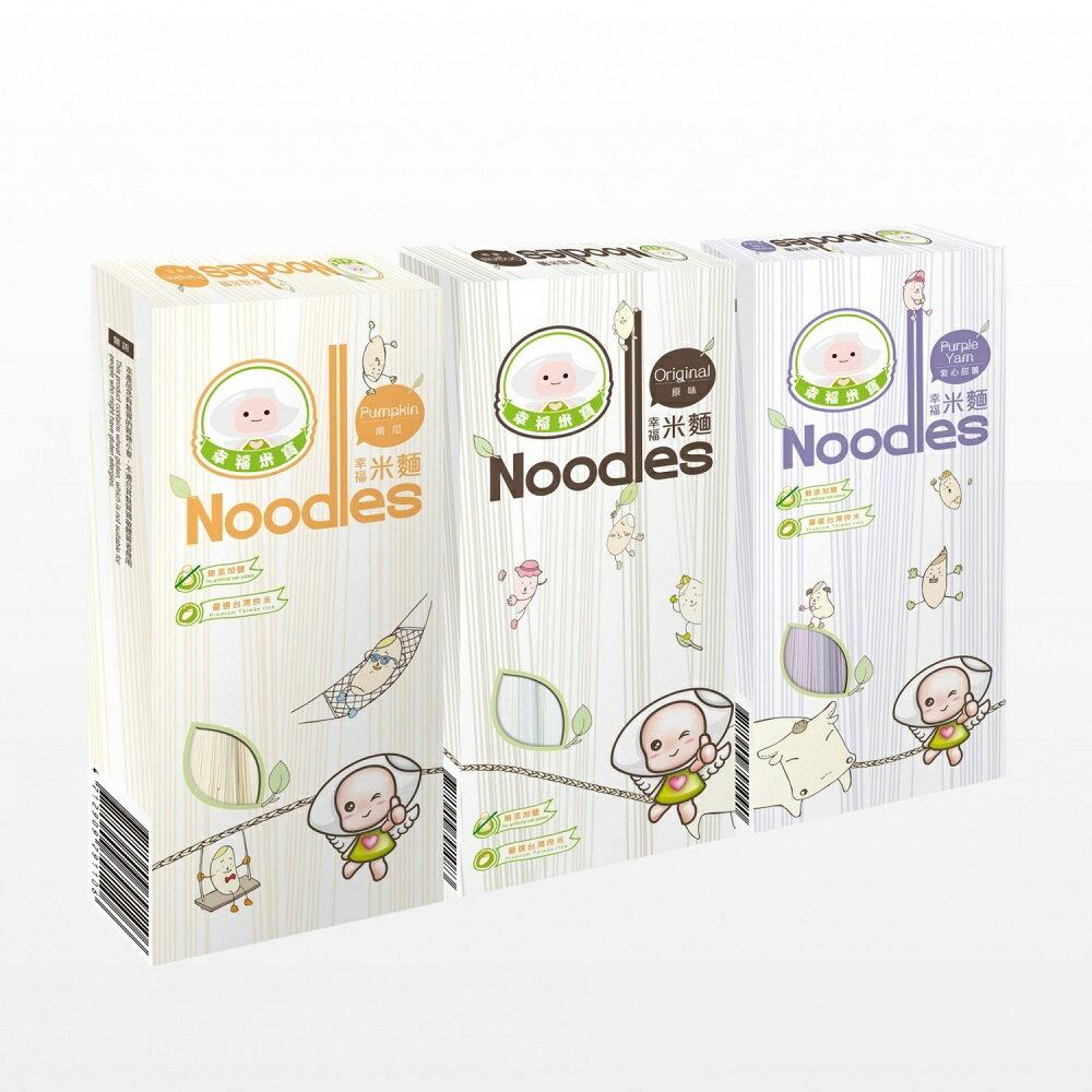 【新口味上市】台灣 幸福米寶 幸福米麵(6款可選) 2