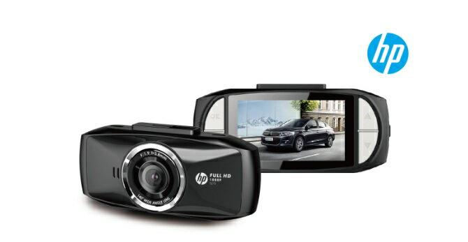 送32G卡+3孔『 HP 惠普 F270 』行車記錄器/行車紀錄器/WDR/1080P/140度/f1.9大光圈