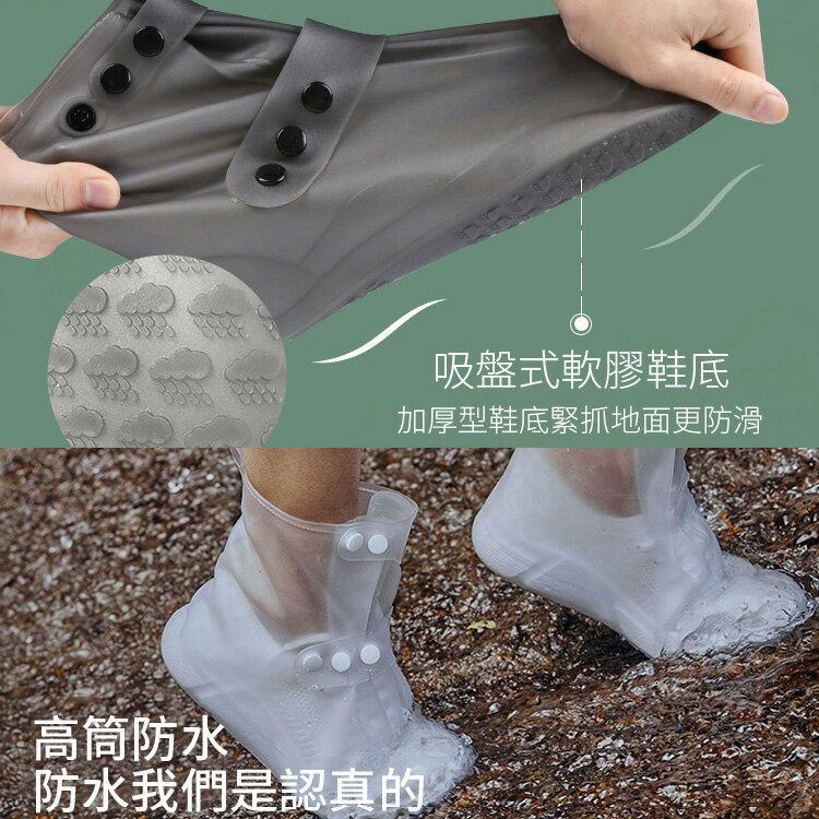 一體式全防水軟膠雨鞋套 4色可選 防水防滑耐磨戶外雨具 雨靴成人鞋套雨天旅行騎車 男女通用【ZJ0501】《約翰家庭百貨 7