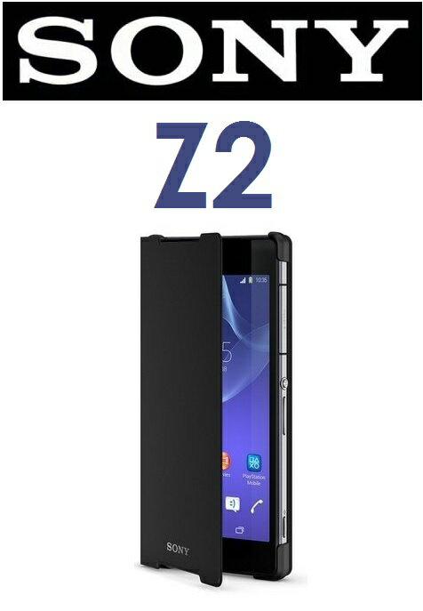 【原廠吊卡盒裝】索尼 SONY Xperia Z2 原廠側掀皮套 (SCR48) 側翻保護套 保護殼