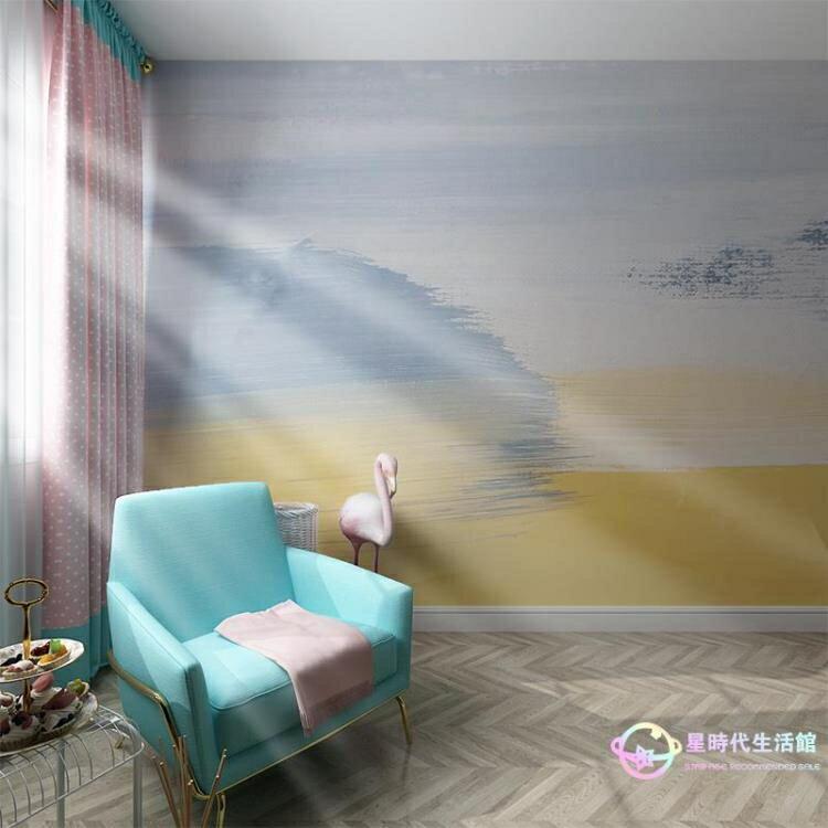 壁貼壁紙 北歐風手繪抽象涂鴉藝術墻紙電視背景墻壁紙壁畫臥室沙發藝術墻布