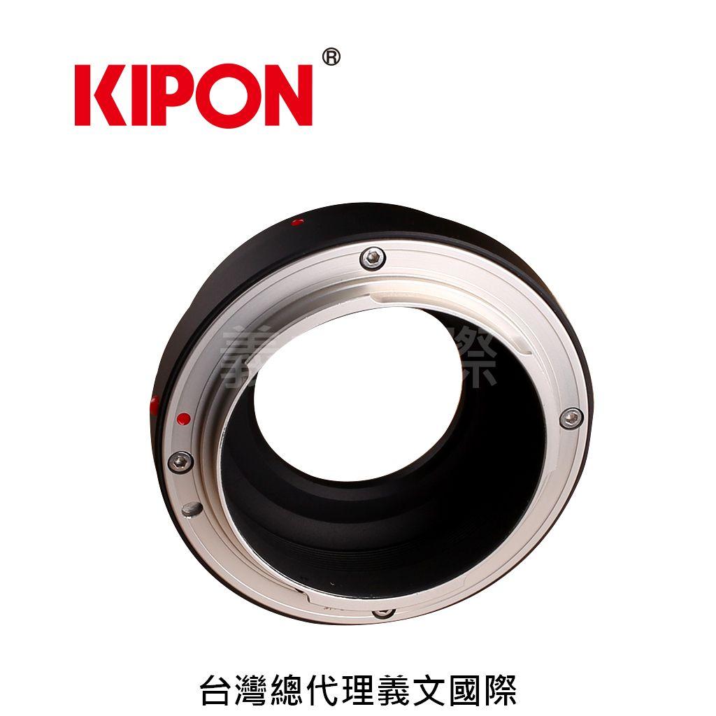 Kipon轉接環專賣店:PRO Shift NIKON for RED CAMERAS(Red One,R1,RED RAVEN CAMERA,RED Digital Cinema)