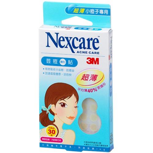 3M Nexcare 荳痘隱形貼 超薄小痘子專用 30入
