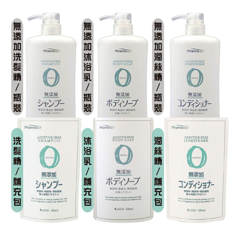 日本 KUM熊野 石鹼皂 zero 無添加 洗髮乳/潤髮乳/沐浴乳600ML