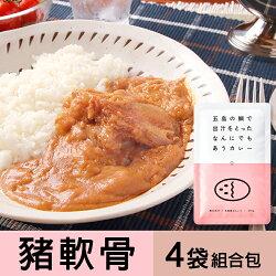 五島鯛高湯熬製的百搭美味咖哩(豬軟骨) 4入組