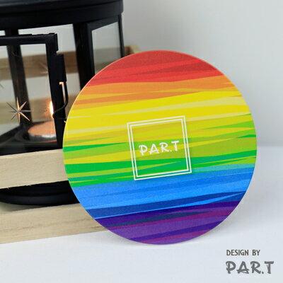 (PAR.T)彩虹商品-吸水防滑杯墊(調色盤)