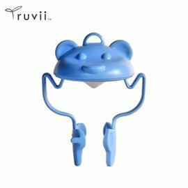 ├登山樂┤臺灣 Truvii 動物光罩(粉藍熊) 套用於20mm-45mm頭徑之各式手電筒上#4716171920752