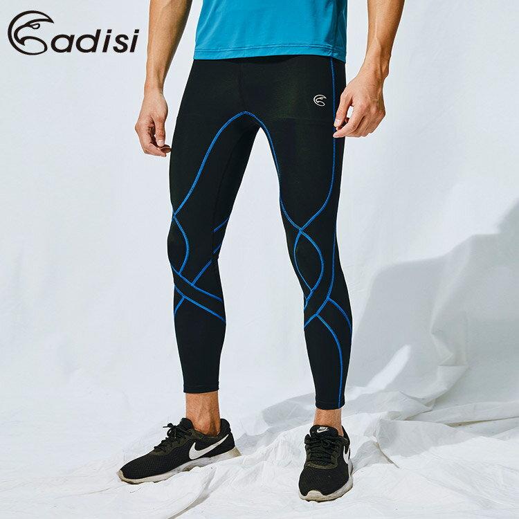 ADISI 男肌肉壓縮長褲AP1911004 (M-XL)  /  城市綠洲 (壓縮褲、肌肉褲、支撐、加壓) 0