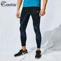 ADISI 男肌肉壓縮長褲AP1911004 (M-XL) / 城市綠洲 (壓縮褲、肌肉褲、支撐、加壓)-城市綠洲-運動休閒推薦