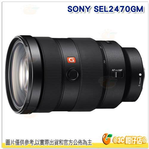 可分期 SONY 24-70 mm F2.8 G Master 防滴防塵 SEL2470GM 公司貨