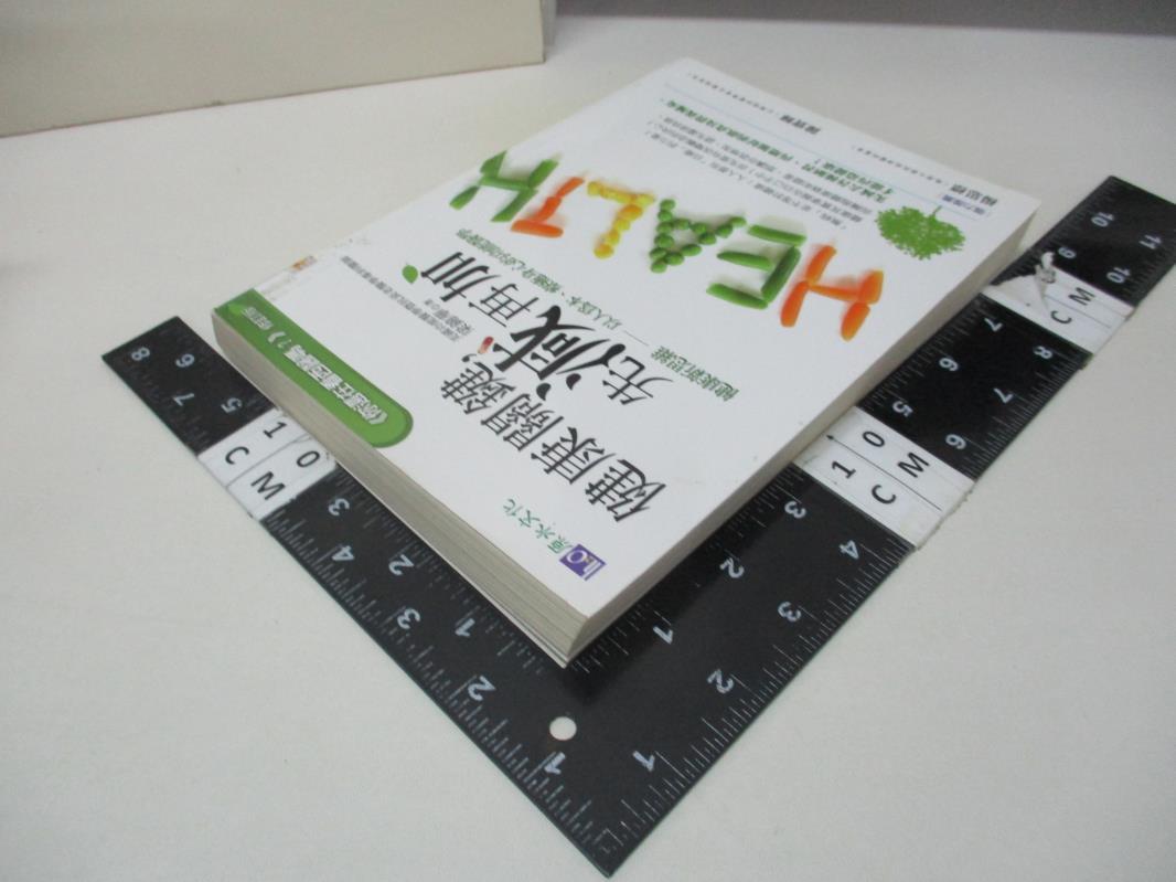 【書寶二手書T4/養生_H7A】健康關鍵,先減再加_梁錦華