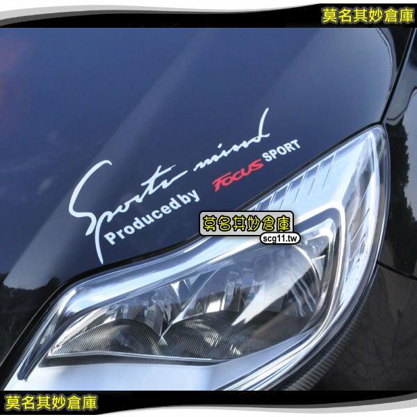 FL067 莫名其妙倉庫【引擎蓋貼紙】2013 Ford 福特New Focus MK3 ST RS 外觀件