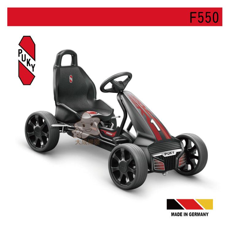 【大成婦嬰】 德國原裝進口 PUKY 兒童F1超級賽車 F550 (適用於4歲以上) 0