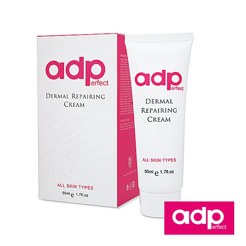【adp】舒緩修護霜(50ml)