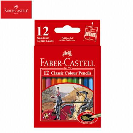 Faber-Castell 輝柏 12色油性彩色鉛筆 (紙盒裝) #115851