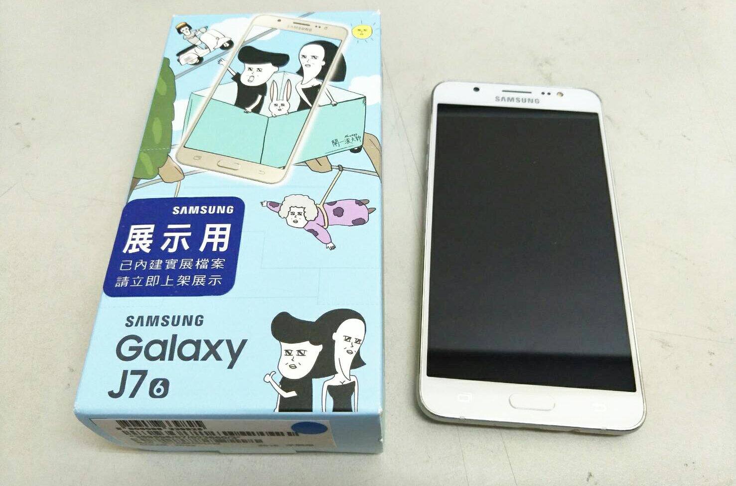 【TengYu騰宇 二聖 建工】福利機1※三星SAMSUNG GALAXY J7(2016) J710 盒裝 9成新 16GB 雙卡雙待 1,300 萬畫素(白色)