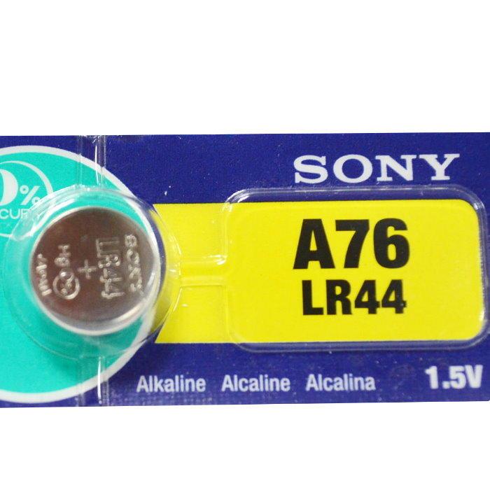 水銀電池S/A76 LR-44N 鈕扣電池SONY A76 LR44 手錶電池【DO267】◎123便利屋◎