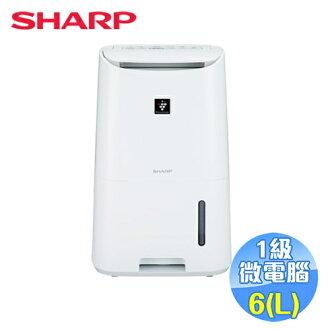 SHARP 6L 空氣清淨除濕機 DW-H6HTW
